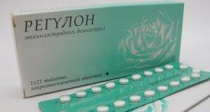Противозачаточные таблетки Регулон (последствия, коричневые выделения)